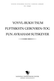 Thumbnail image for Yoyvl-bukh tsum fuftsiḳsṭn geboyren-ṭog fun Avraham Sutsḳeṿer