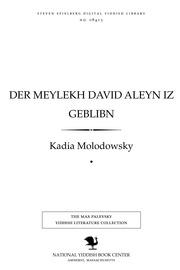 Thumbnail image for Der meylekh Daṿid aleyn iz geblibn