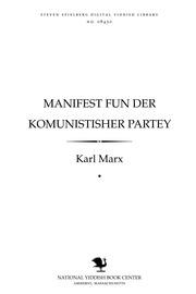 Thumbnail image for Manifesṭ fun der Ḳomunisṭisher parṭey