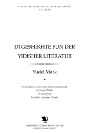 Thumbnail image for Di geshikhṭe fun der Yidisher liṭeraṭur ḳonspeḳṭ