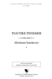 Thumbnail image for Tsayṭiḳe penemer [poemes un lider, 1968-1970]