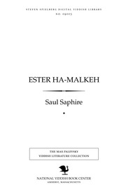 Thumbnail image for Ester ha-malkeh biblisher roman = Queen Esther : biblical romance