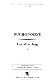 Thumbnail image for Rusishe poezye anṭologye