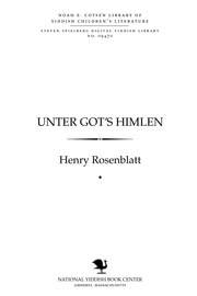 Thumbnail image for Unṭer Goṭ's himlen tsṿeyṭe zamlung lieder 1915-1920