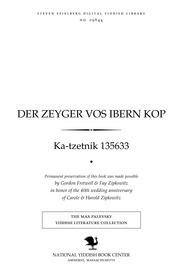 Thumbnail image for Der zeyger ṿos ibern ḳop
