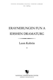 Thumbnail image for Erinerungen fun a Idishen dramaṭurg a ferṭl yohrhunderṭ Idish ṭeaṭer in Ameriḳa