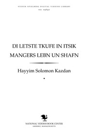 Thumbnail image for Di letsṭe tḳufe in Itsiḳ Mangers lebn un shafn 1939-1969