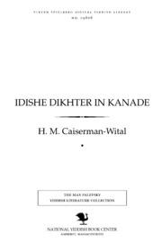 Thumbnail image for Idishe dikhṭer in Ḳanade