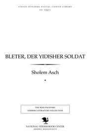 Thumbnail image for Bleṭer, der Yidisher soldaṭ un andere ertsehlungen