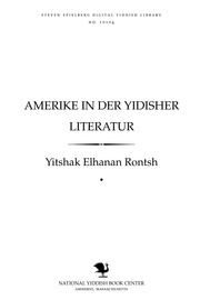 Thumbnail image for Ameriḳe in der Yidisher liṭeraṭur