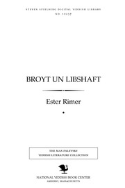 Thumbnail image for Broyṭ un libshafṭ