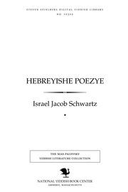 Thumbnail image for Hebreyishe poezye anṭologye