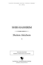 Thumbnail image for Shir-hashirim Mayn ershṭer roman ; Esṭer
