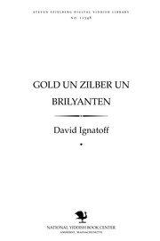 Thumbnail image for Gold un zilber un brilyanṭen