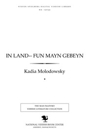 Thumbnail image for In land-- fun mayn gebeyn