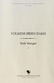 Thumbnail image for Ṿolḳens ibern dakh