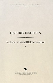 Thumbnail image for Hisṭorishe shrifṭn