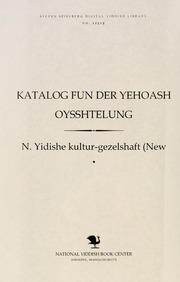 Thumbnail image for Ḳaṭalog fun der Yehoash oysshṭelung
