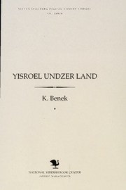 Thumbnail image for Yiśroel undzer land