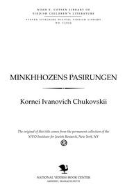 Thumbnail image for Minkhhauzens pasirungen