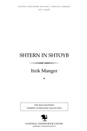 Thumbnail image for Shṭern in shṭoyb
