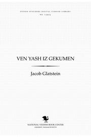 Thumbnail image for Ṿen Yash iz geḳumen