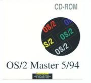 OS/2 Master 5/94 : REPCOM Datentechnik GmbH/Powersource