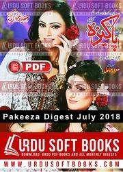 Pakeeza Anchal Pdf