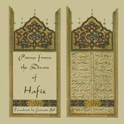Relevance by hafiz omeiza haruna hafiz omeiza haruna for Divan of hafiz