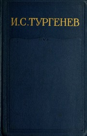 Polnoe sobranie sochinenii i pisem : v dvadtsati vosmi tomakh, 26