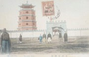 Postcards from the collection of Bob Merchant: Asia