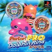 Heiwa Parlor! Pro Dolphin Ring Special (Jpn) : Nihon Telenet : Free