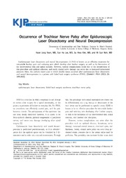 Vol 26: Occurrence of Trochlear Nerve Palsy after Epiduroscopic Laser Discectomy and Neural Decompression.