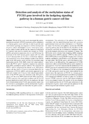 human gastric adenocarcinoma cell line essay Read this essay on gastric cancer most often in the cells that line the air passages and damage the the most common type of gastric cancer is adenocarcinoma.
