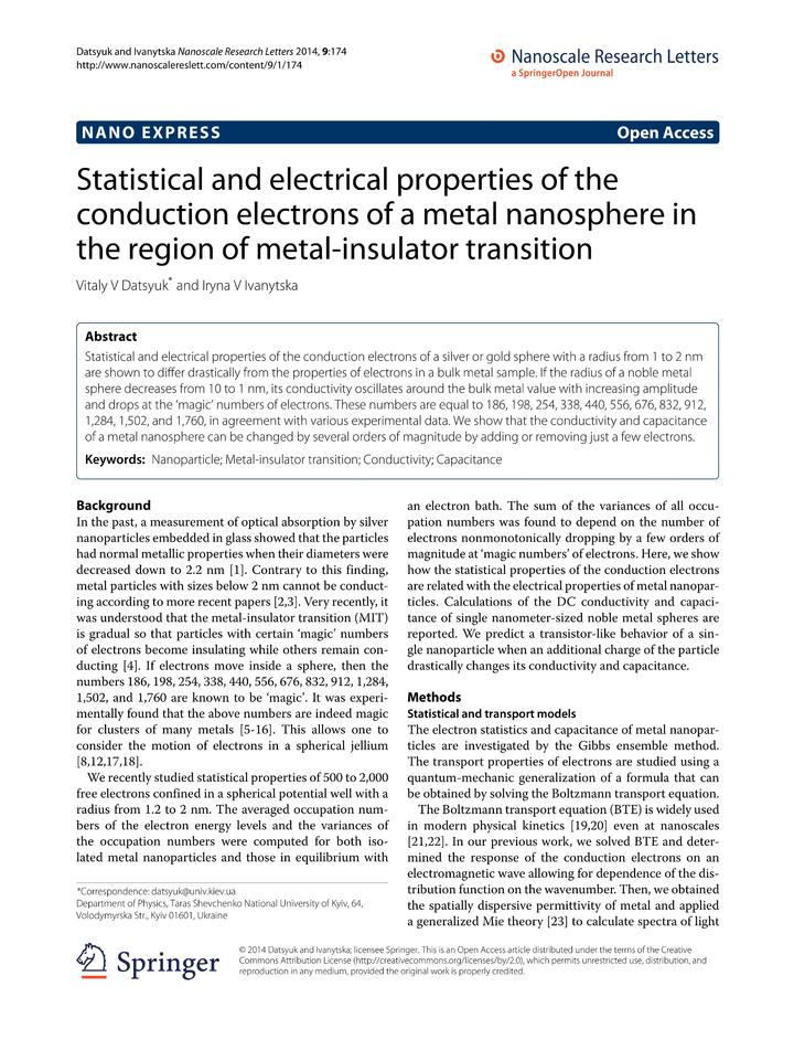 Vol 9: Statistical and electrical properties of the conduction electrons of a metal nanosphere in the region of metal-insulator transition.