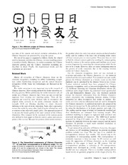 Vol 9: A Chinese Character Teaching System Using Structure Theory and Morphing Technology.