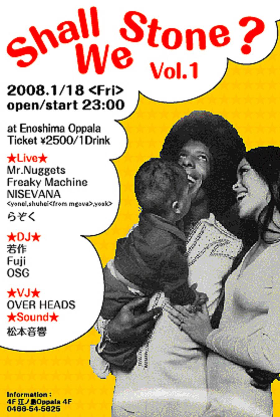 Razoku Live at Oppa-la on 2008-01-18 : Free Download, Borrow