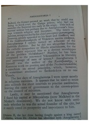 history of south india notes