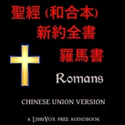 cuv bible download