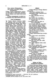 Biblia Yenye Vitabu Vya Deuterokanoni Habari Njema Tafsiri Ya Ushirikiano Wa Makanisa Renju Peter Free Download Borrow And Streaming Internet Archive