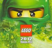 russian Katalog Lego 2012 1
