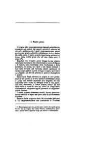 download україна  науковий трьохмісячник