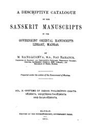 Manuscripts | techno ayurveda.