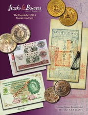 The December 2014 Macau Auction