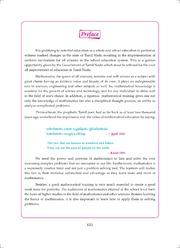 Mathematics (Std10 - English Medium) : Free Download, Borrow