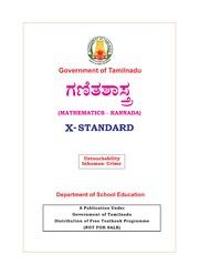 Mathematics (Std10 - Kannada Medium) : Free Download, Borrow