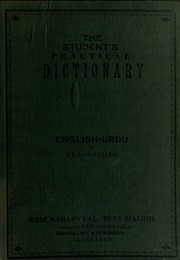 A dictionary persian arabic and english johnson for Together dictionary