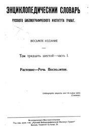 download Культура средневековой Руси