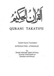 Swahili Quran Tasfir by Sheikh Abdullah Saleh Al-Farsy : Free