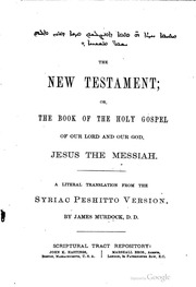 ARAMAIC TESTAMENT NEW